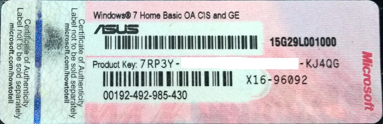 скачать windows 7 home basic oa cis and ge лицензия