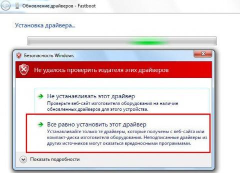 Windows 8, Windows 8.1 установка не подписанных драйверов