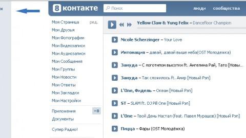 Скрипт кнопки наверх как в Вконтакте