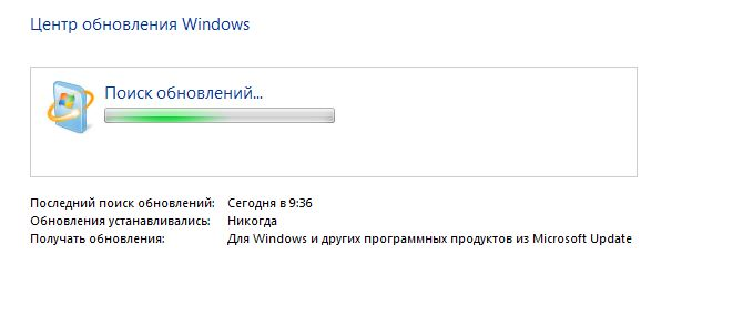 update-windows