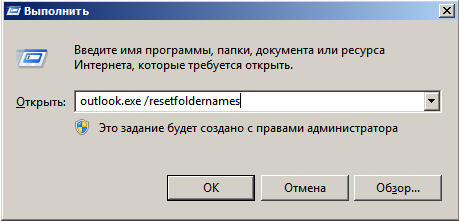 C:\6bdca6973a4497741a9b3af2cc17a860